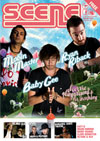 902-baby-gee-cover